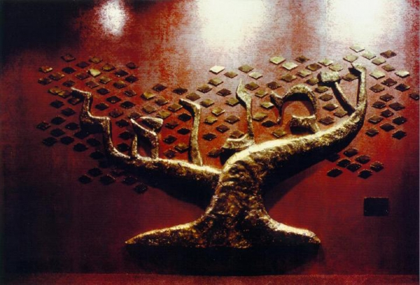 Tree of Life III by Ron Whitacre