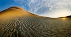 Backside of the Sand Dune by Craig Stocks